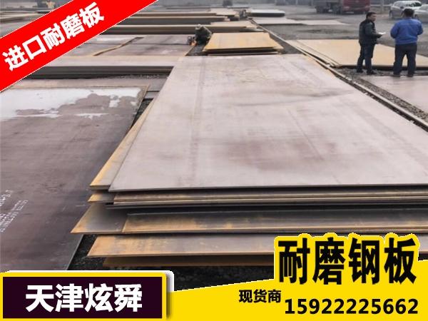 NM360耐磨板焊接用什么焊条