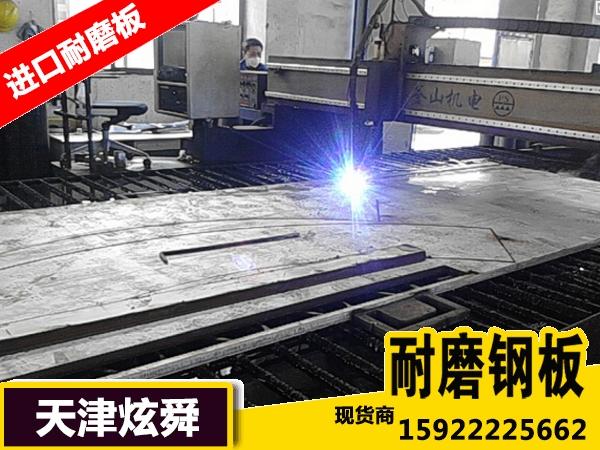 NM360耐磨板需要热处理吗