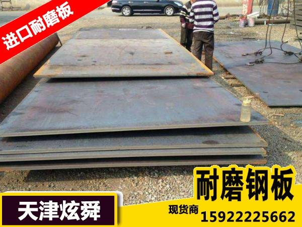 NM360耐磨板批发价格