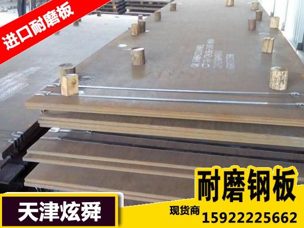 NM400耐磨板焊接用什么焊条