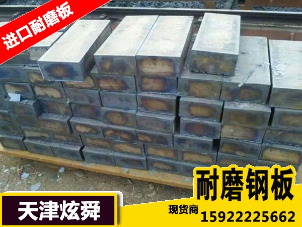 NM400耐磨板现货价格