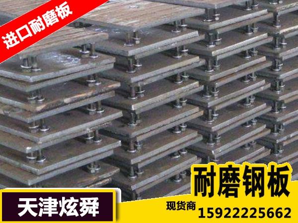 哪里卖NM500耐磨板