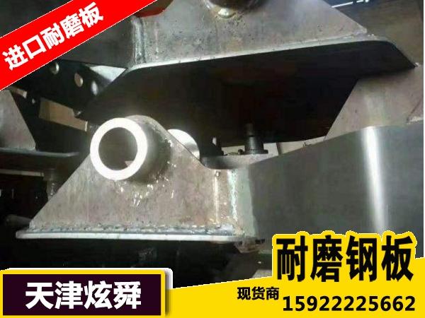 NM500耐磨板钻孔用什么钻头