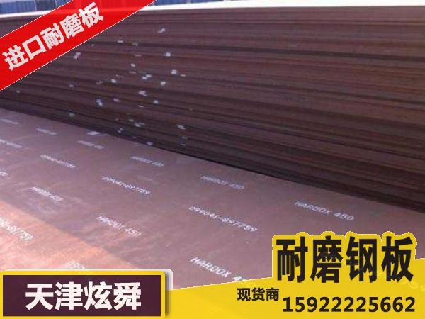HARDOX500耐磨钢板硬度是多少
