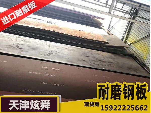 HARDOX500耐磨钢板哪里有代理商