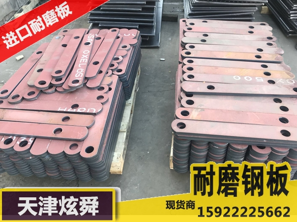 HARDOX500耐磨钢板耐磨性能