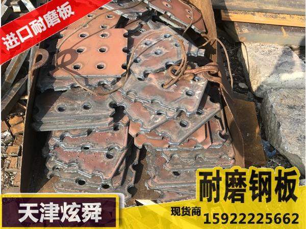 HARDOX500耐磨钢板与国产耐磨板哪个更耐磨