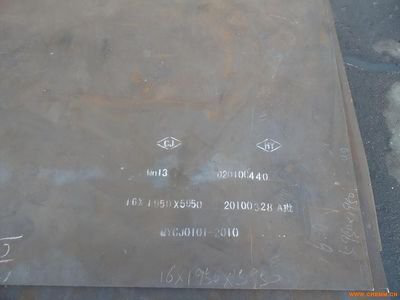 HARDOX400耐磨钢板的特点主要是什么?