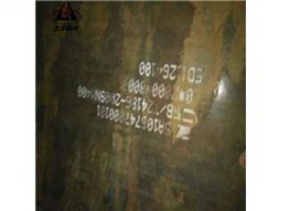 HARDOX400耐磨钢板如何进行冷温淬火?