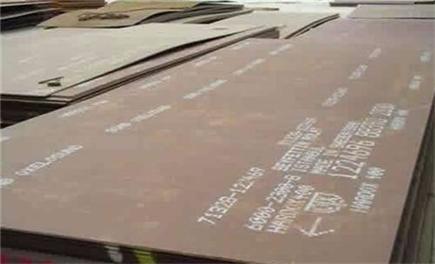 HARDOX500耐磨钢板持续退火处理方法