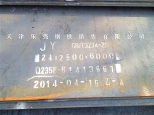 HARDOX500耐磨钢板出现反应釜粘壁的原因