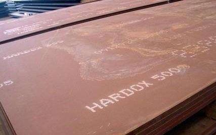 HARDOX500耐磨钢板后期加工的准确性
