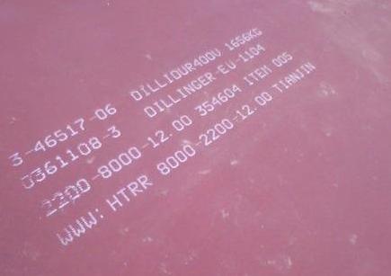 HARDOX500耐磨钢板探伤不合改进措施
